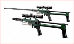CO2 Rifles